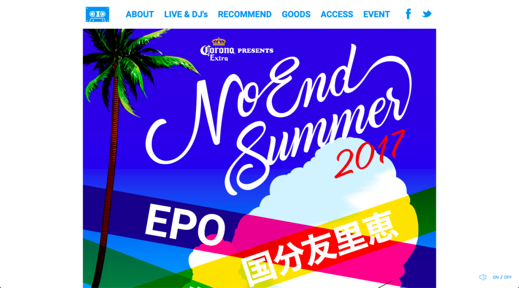 NO END SUMMER